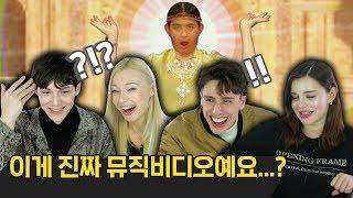 Download 노라조 '카레' MV를 보고 충격받은 외국인 모델들?! Feat. 진짜 뮤비 맞아요? [외국인반응 | 코리안브로스] Video