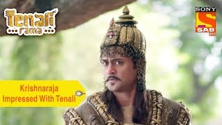 Your Favorite Character | Krishnaraja Impressed With Tenali | Tenali Rama