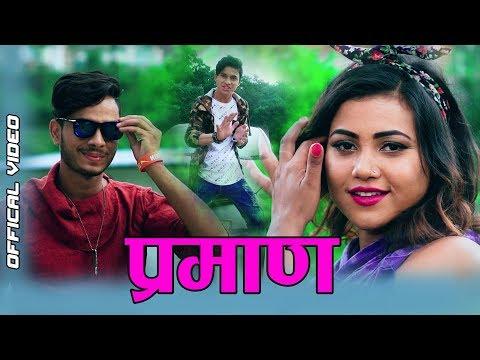 Xxx Mp4 प्रमाण Praman By Krishna Thapa Naike Savar BM Ft Tika Jaishi Chetan Bhatta 2018 2075 3gp Sex