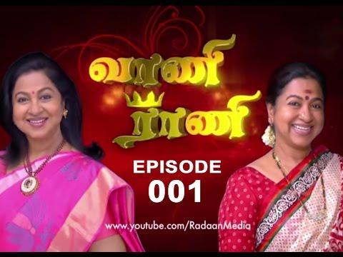 Xxx Mp4 Vaani Rani Episode 001 21 01 13 3gp Sex
