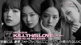 BLACKPINK - ALBUM 「KILL THIS LOVE -JP Ver.-」TEASER