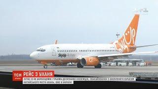 Пригоди літака з Китаю: чому борт очікували у Борисполі, а приземлився він у Харкові