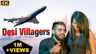 Nippu Nepewala New Song 2017 | Desi Villagers | Varshali | Vijay | Moni Garhi | Gk Record