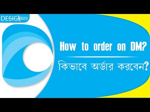 How To Order A Project on Design Master? Step by Step Tutorial Of DM Order System