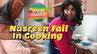 Nasreen Fail In Cooking | Rahim Pardesi | Desi Tv Entertainment