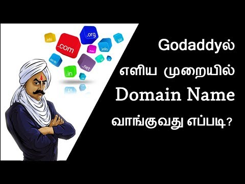 How to Register Domain Name [Tamil]
