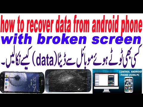 how to recover data from android phone with broken screen