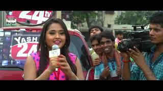 #काजल राघवानी, और #आम्रपाली दुबे Bhojpuri Full Action & Romantic Movie 2019 Aashik Awara | wwr