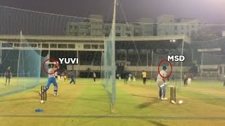 MS Dhoni and Yuvaraj Singh on hitting six in Net practice section IndvsEng 2017