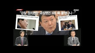 [풀버전]김의성 주진우 스트레이트 67회- 스펙 만들어드려요 /추적 감히 검사를 협박했다가..