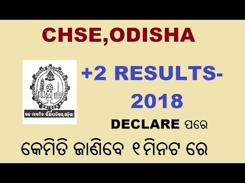 HOW TO CHECK CHSE, ODISHA (+2) ARTS, SCI. & COMM. EXAM. RESULTS AFTER DECLARE # ODIA