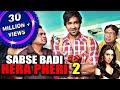Sabse Badi Hera Pheri 2 Denikaina Ready Hindi Dubbed Full Movie  Vishnu Manchu Hansika Motwani