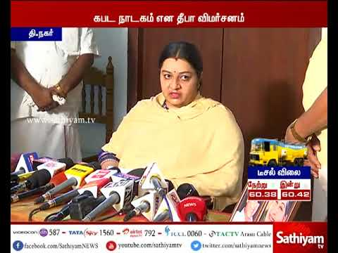 To complaint in court regarding to make Veda House as memorial - Deepa