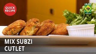 Mix Subzi Cutlet | Quick Recipe | Masala TV