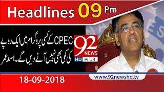 News Headlines | 9:00 PM | 18 Sep 2018 | 92NewsHD