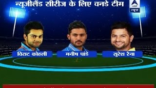 Suresh Raina returns to India