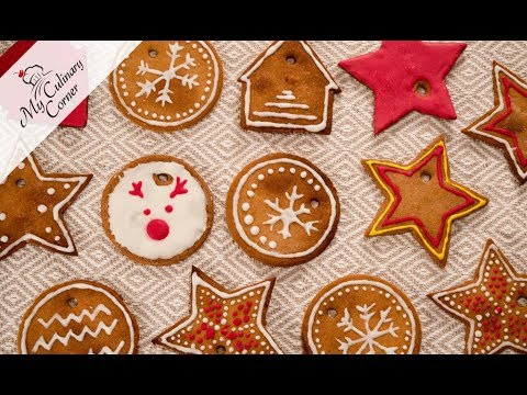 Gingerbread Cookies Recipe | How to Make Gingerbread Cookies