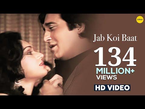 Jab Koi Baat Bigad Jaye Full Video Song   Jurm   Vinod Khanna & Meenakshi Sheshadri   Kumar Sanu