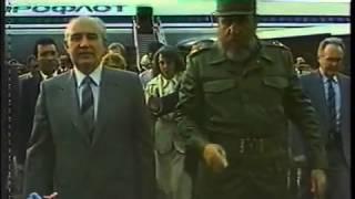 Soviet Union visit Cuba  (1989) Anthems