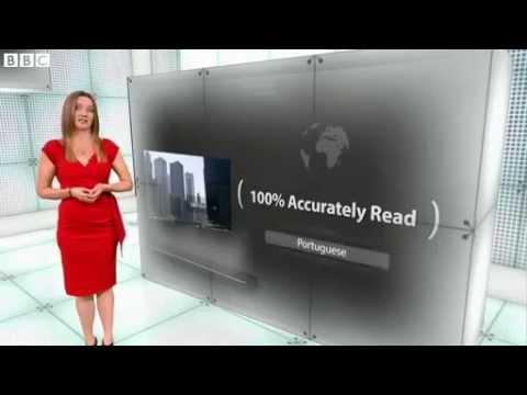 BBC Webscape: Business cards get smarter