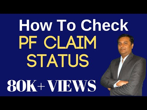 How to Check PF Claim Rejected Reason and Claim Status | Check EPF Withdrawal Claim Status