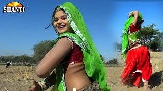 Rajasthani DJ सांग Song 2017 !! ब्यान  मुण्डे बोले ना !!  Marwadi DJ Rajasthani Song