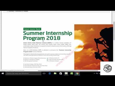 Dubai Islamic Bank Summer Internship Program 2018 May DIBPL Latest Advertisement