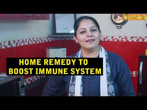 HOME REMEDIES TO BOOST WEAK IMMUNE SYSTEM II इम्यून सिस्टम के रखाव के लिए घरेलू उपचार II