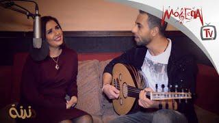 Dandana - Noha Hafez Ft. Mohamed Khalaf - دندنة - أهو ده اللي صار - نهى حافظ ومحمد خلف