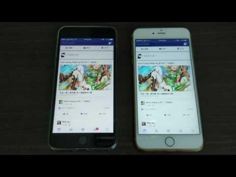 iPhone 7 Plus PK 6s Plus Facebook
