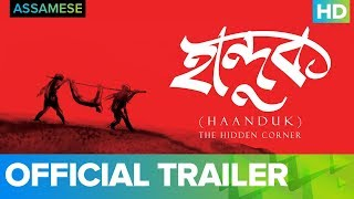 Haanduk Official Trailer | Assamese Movie 2019 | Digital Premiere On Eros Now 24th May