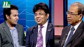 Market Watch | মার্কেট ওয়াচ | EP 639 | Stock Market and Economy Update | Talk Show