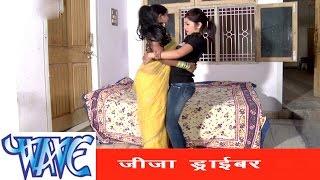 उतार दिहले नथिया - New Bhojpuri Song | Net Wali | Ankush - Raja | Latest Bhojpuri Hot Song
