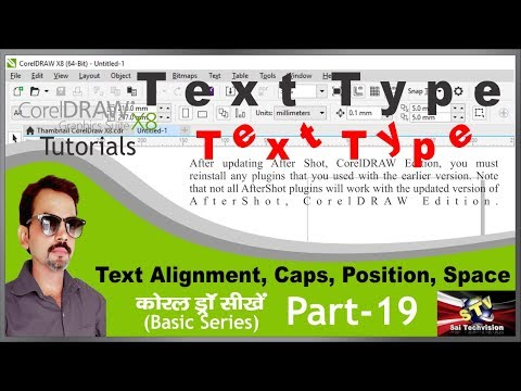 How to Text Alignment, Caps, Position, Space in CorelDraw in Hindi (Basic Series) Part-19