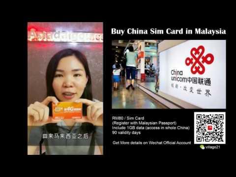 Buy China Sim Card in Malaysia 在马来西亚购买中国电话Sim卡