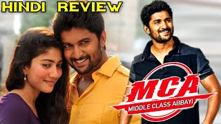 MCA ( Middle Class Abbaiy ) Movie Review In Hindi | Nani_ Sai Pallavi_Bhumika Chawla