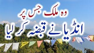 Sikkim History In Urdu Hindi Sikkim Documentary Facts Sikkim Story