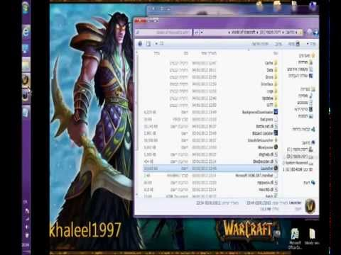 Guide how to install and download WoW ps BloodyWoW.wmv