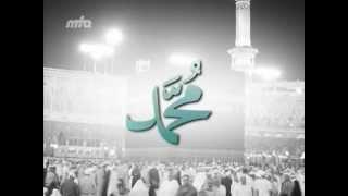 Names of Muhammad (peace be on him) and Durood - Islam Ahmadiyya