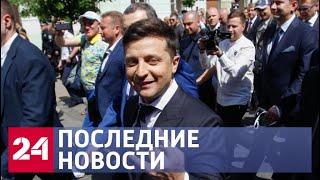 Download Зеленский сменил начальника Генштаба. Последние новости из Украины - Россия 24 Video