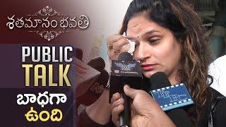 Shatamanam Bhavati Movie Public Talk   Review   Sharwanand   Anupama  TFPC