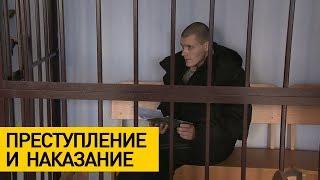 Грабителя банка в Могилёве приговорили к 15 годам колонии