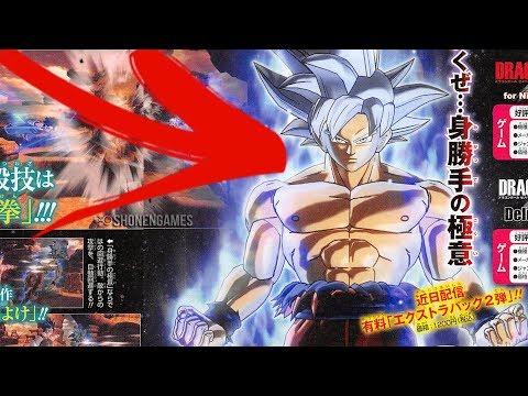 MASTERED ULTRA INSTINCT GOKU DLC 6 XENOVERSE NEWS | Broly & Bardock Dragon Ball FighterZ DLC COMING!