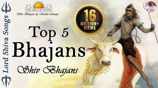 Shiv bhajans - Shiv Dhun - Om Namah Shivaya - Namah Shivay - Shiv Shankar - Bolo Sab Bolo