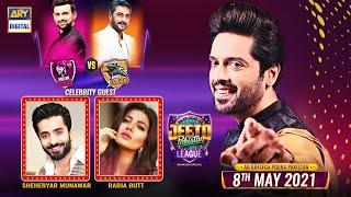 Jeeto Pakistan League | Ramazan Special | 8th May 2021 | ARY Digital