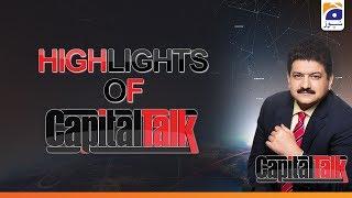 Highlights | Capital Talk | 21st January 2020