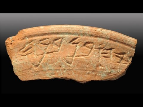 Learn the Ancient Hebrew Alphabet and Language on-line course