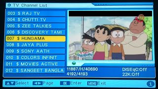 DD free dish auto scan 2018   how to add new channel dd free in