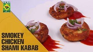Smokey Chicken Shami kabab | Lazzat | Masala TV Shows | Samina Jalil