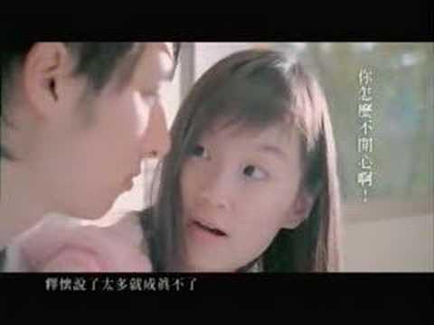 周杰倫 - 彩虹mv